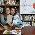 Громкие чтения « По страницам юбилейных книг» в рамках Республиканского марафона «Получи радость чтения».