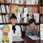 Литературно-игровая программа «Веселая страна Николая Носова»
