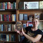 Книжная выставка «Агата Кристи – королева детективов»