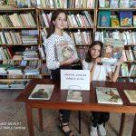 Книжная выставка «Жизнь дана на добрые дела»