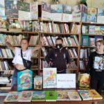 Книжная выставка «В кругу друзей»