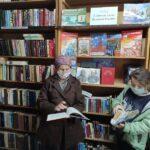 Книжная выставка «Славные даты России»