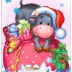 Новогоднее ассорти        «Все про Новый год»