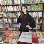 Книжная выставка «Красивой быть не запретишь»