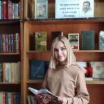Книжная выставка-портрет «Потрясающий душу писатель Александр Куприн»